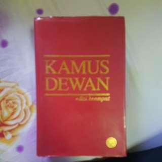 kamus dewan