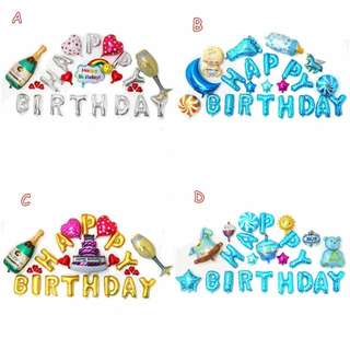 Birthday Party Balloon Set