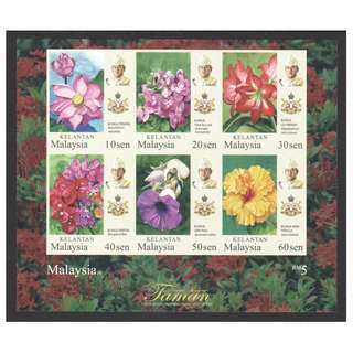 MALAYSIA 2018 KELANTAN STATE GARDEN FLOWERS IMPERF.  SOUVENIR SHEET OF 6 STAMPS IN MINT MNH UNUSED CONDITION