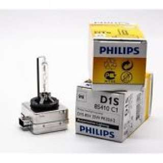 Philips D1S Xenstart xenon HID light bulb