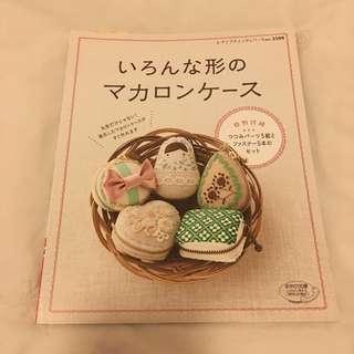 Macaron case crafts (Japanese)