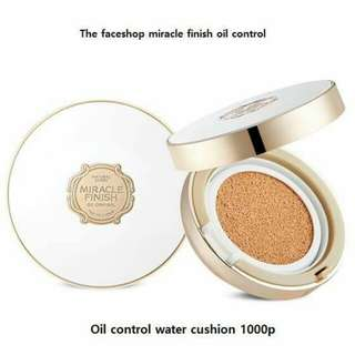 Oil control miracle finnish cushion vo3