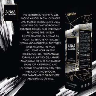 Ainaa Cleanser (INSTOCK)