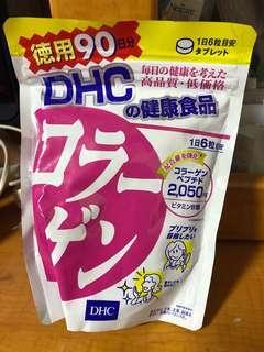 Dhc  膠骨原丸