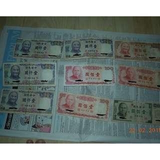 Old Taiwan dollar