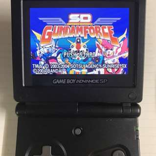 Nintendo Gameboy Advance SP backlit