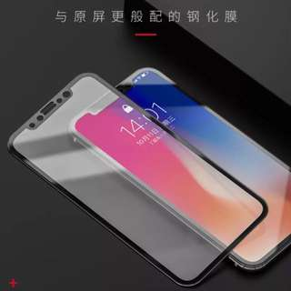 iPhoneX全屏全覆盖3D抗藍光保護貼