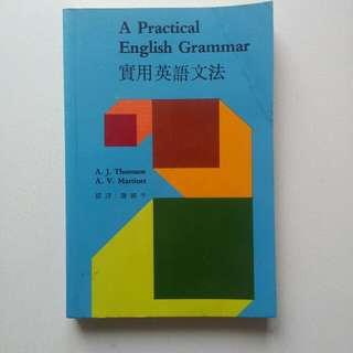 A practical English grammar (實用英語文法)