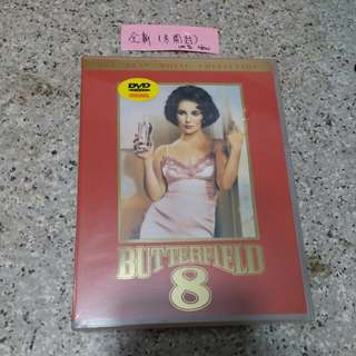 (DVD 電影)THE BEST MOVIE COLLECTION - BUTTERFIELD 8