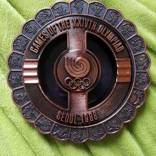 1988漢城奧運紀念煙灰缸