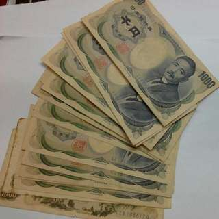 Old Japan 1000 Yen Notes