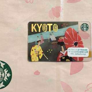 🇯🇵 Starbucks Card Japan Kyoto Geography Series