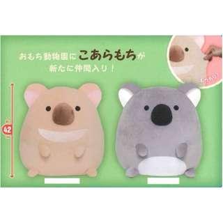 [PO] Koala Mochi XL Plush