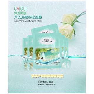(PREORDER) Aloe Seaweed Whitening Oil Control Moisturizing Acne Mask
