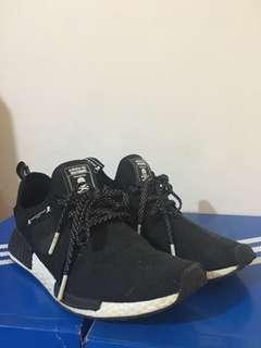 Adidas NMD XR1 Mastermind *kw