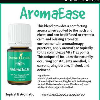 Free📮 Young Living AromaEase Essential Oil