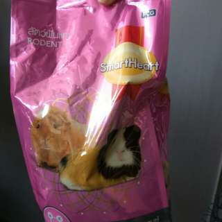 Guinea pigs/Hamster food pellets