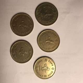 1978-1992 一元 皇冠頭流通品共9個 $45包郵限郵