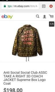"Coach Jacket Assc ""Take Right 3D"" Summer 2017"