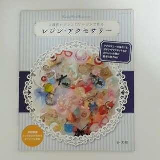 UV RESIN/ Resin Craft Book - Japanese