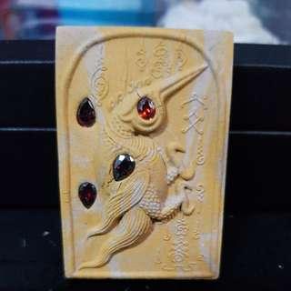 Jumbo Salika Kubra Krissana (engraved yants)