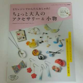 CRAFTBook - Japanese- Resin Accessories Making