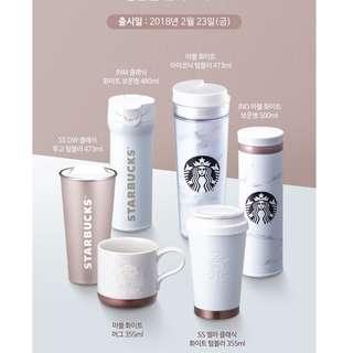 🇰🇷代購🛍韓系Starbucks Marble White 雲石 白系列