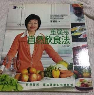 natural healing diet