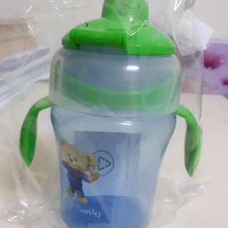 Brand New Sippy Cup