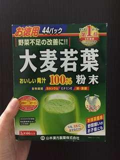 日本 大麥若葉 青汁 3gx44包