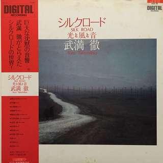 SIL ROAD - TOru Takemitsu (LP)