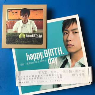 五月天《Happy birthday》書本+單曲