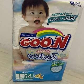 Goon Japan diapers L