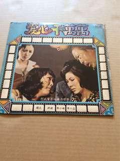 12寸黑膠唱片 (有刮花