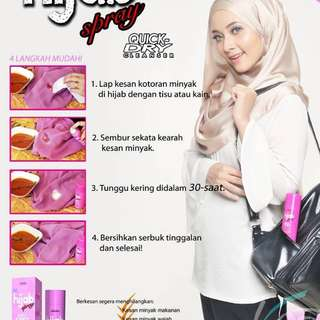 Hijab Spray - Stain Remover