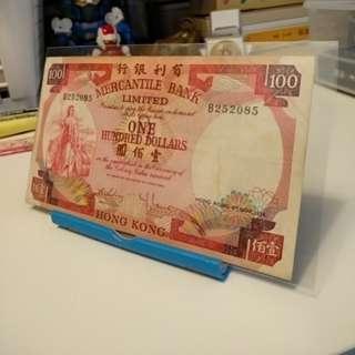 1974 The Mercantile Bank Limited one hundred dollars hong kong banknote