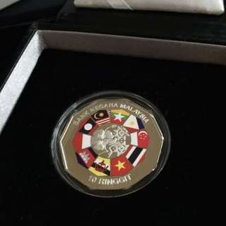 Commemorative coin - ASEAN 2015 Summit