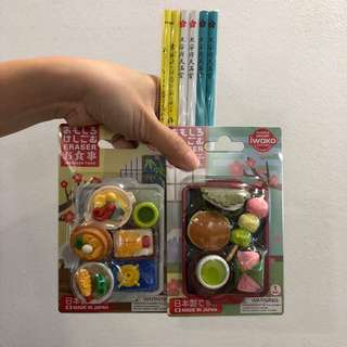 Pencils and Japanese Erasers