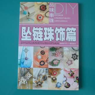 Beads Accessory DIY Book