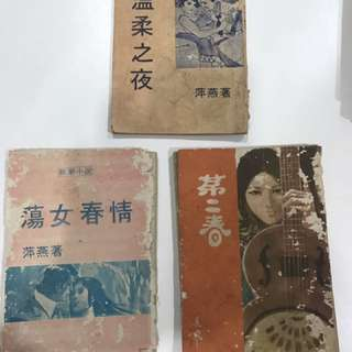 3 Chinese Storybooks