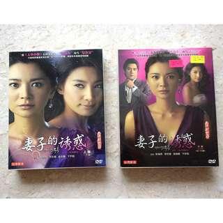 Korea Drama DVD : 妻子的诱惑  Temptation of Wife