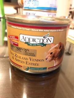 Addiction New zealand premium cat food