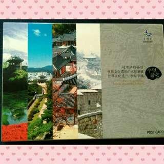 1 set Korean Postcard
