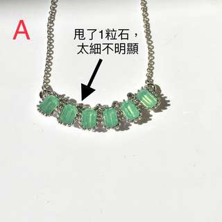 特價🦄🦄韓國仿石頸鏈(甩了1粒石),鏈咀(3.4x0.8)cm,鏈長43cm加鏈尾5cm,包本地平郵。