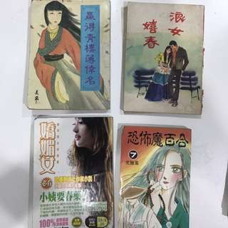 4 Chinese Storybooks