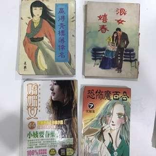 4 Chinese Storybooks