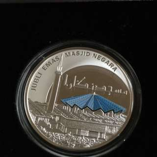 BNM Commemorative Coin: 50th Anniversary Masjid Negara