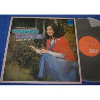 Japan Famous Music Piring Hitam Vinyl LP Record