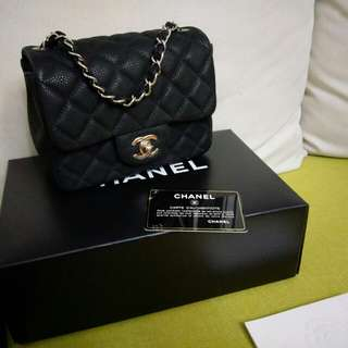 Chanel mini 17cm