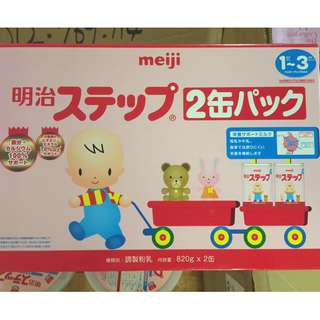 MEIJI STEP Baby Powder Milk 1-3 years Old 820g